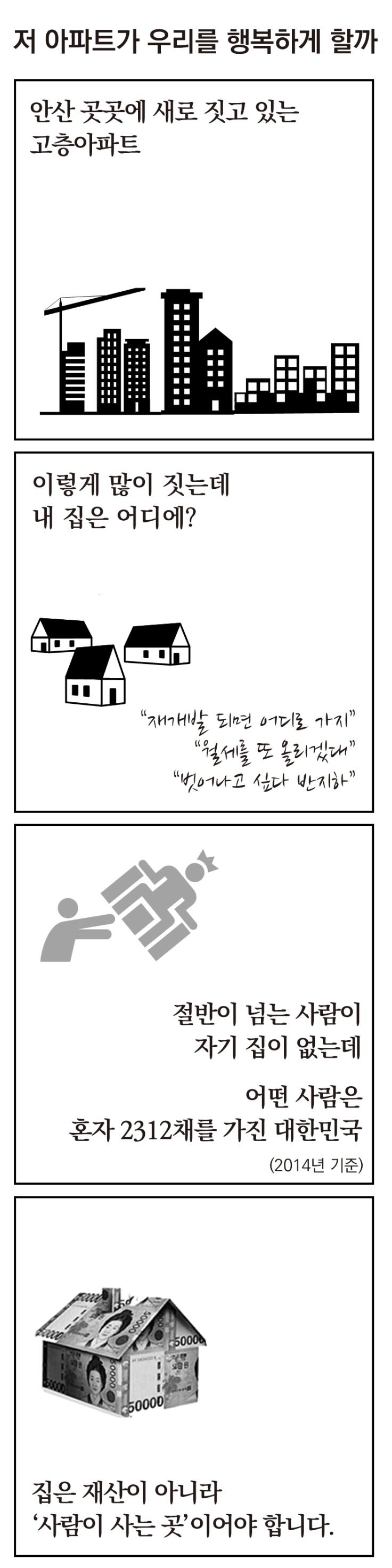 만화201604